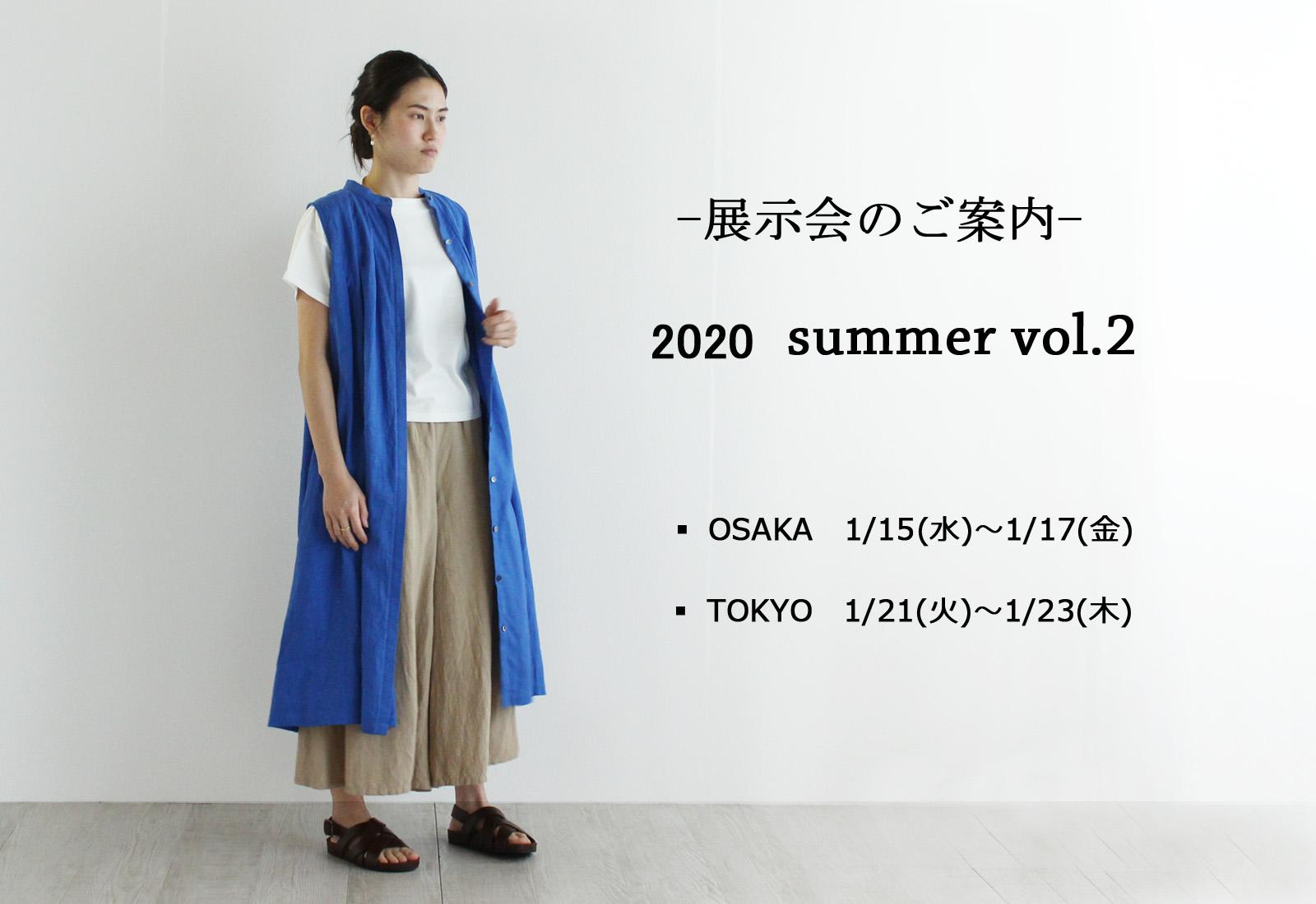 nofl 2020夏物展示会vol.2