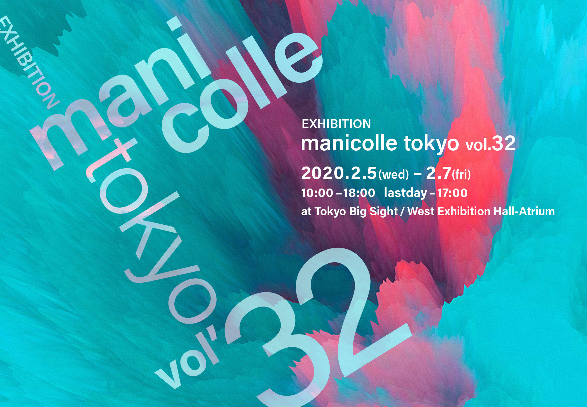 manicolle tokyo vol,32 in Gift Show